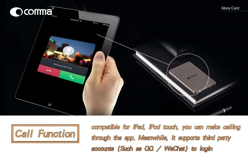 Comma Dual SIM for iPhone poster3.jpg